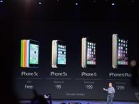 iPhone 6 có giá khởi điểm 21 triệu VND tại Việt Nam