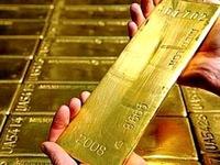 Giá vàng thế giới xuống mức thấp nhất trong 4 năm