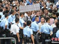 Thêm 11 người biểu tình bị bắt tại Hong Kong