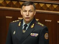 NATO bắt đầu chuyển vũ khí cho Ukraine