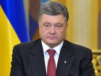 Ukraine chi 3 tỉ USD cho ngân sách quốc phòng