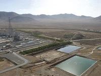 Iran thiết kế lại lò phản ứng nước nặng Arak