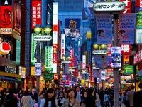 Người dân Nhật Bản hoài nghi trước cải tổ nội các