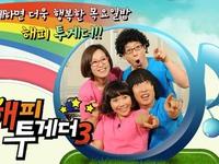 """Show giải trí Hàn """"Happy Together"""" khởi động mùa 4 với nhiều MC mới"""