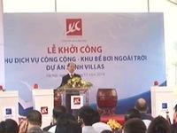 Khởi công khu dịch vụ công cộng ngoại thành Hà Nội