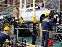 Giảm 50% thuế thu nhập cho người làm việc tại khu kinh tế