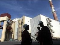 Mỹ, Israel thảo luận vấn đề hạt nhân của Iran
