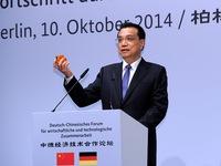Trung Quốc khẳng định đầu tư tại Hong Kong (Trung Quốc) vẫn an toàn