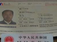 Quảng Ninh: Bắt đối tượng nước ngoài vận chuyển 1kg ma túy