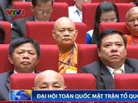 Mặt trận Tổ quốc Việt Nam lần thứ 8 họp phiên toàn thể