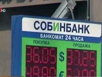 Nga: Cân nhắc thắt chặt kiểm soát dòng tiền