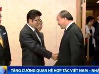 Phó Thủ tướng Nguyễn Xuân Phúc đề nghị tăng cường hợp tác kinh tế Việt - Nhật