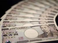 Ngân hàng Trung ương Nhật Bản tung gói kích thích kinh tế mới