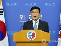 Nhật Bản, Hàn Quốc ủng hộ chiến lược của Mỹ chống IS