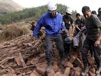 Động đất ở Peru, 8 người thiệt mạng