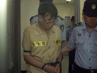 Thành viên thủy thủ phà Sewol ra hầu tòa