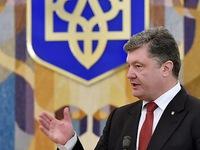 Lãnh đạo Ukraine và Nga sẽ hội đàm bên lề Hội nghị thượng đỉnh Á - Âu