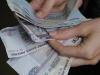 Đồng Ruble Nga mất giá kỷ lục