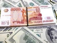 Vì sao đồng ruble Nga giảm kỷ lục?