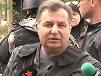 Ukraine bổ nhiệm tân Bộ trưởng Quốc phòng