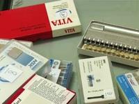 Bắt giữ lô thuốc tân dược và thiết bị y tế nhập lậu từ Trung Quốc