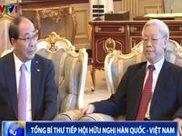 Tổng Bí thư tiếp Hội Hữu nghị Hàn Quốc - Việt Nam
