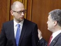 Thủ tướng Ukraine xúc tiến thành lập liên minh