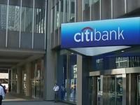 Ngân hàng Mỹ đối mặt với đợt rút vốn lớn nhất khỏi quỹ ETF