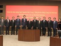 Tổng Bí thư thăm Tập đoàn điện tử Samsung