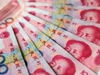 Đồng tiền Trung Quốc tràn ngập thị trường Mỹ
