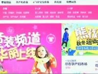 Trung Quốc: Bùng nổ dân số thúc đẩy ngành dịch vụ
