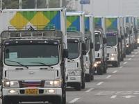 Triều Tiên hối thúc Hàn Quốc về vấn đề tái thống nhất