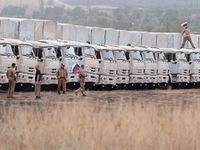 Đoàn xe nhân đạo của Nga rời Ukraine