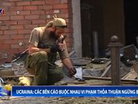 Các bên Ukraine cáo buộc nhau vi phạm ngừng bắn