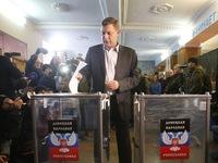 Lãnh đạo phe ly khai miền Đông Ukraine tuyên thệ nhậm chức