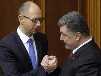 Tổng thống Ukraine hoan nghênh quy chế tự quản miền Đông