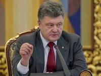 Quốc hội Ukraine phê chuẩn quyền tự trị hạn chế một số khu vực