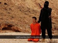 Xuất hiện videocon tin Nhật Bản Kenji Goto đã bị hành quyết