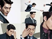 Kim Woo Bin lạnh lùng trong loạt ảnh mới