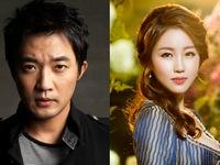 Ahn Jae Wook phủ nhận tin đồn kết hôn