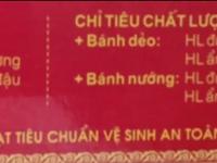 """Hà Nội: Bánh Trung thu """"đạt chuẩn VSATTP"""" dù... chưa có ruột"""