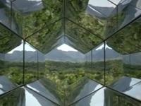 Bảo tàng thiên nhiên ngoài trời khổng lồ tại Brazil