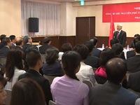 ĐSQ Việt Nam tại Nhật Bản: Góp phần thúc đẩy quan hệ giữa hai nước