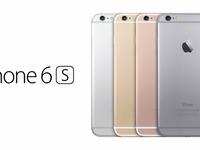 Những hình ảnh thực tế trên tay đầu tiên chiếc iPhone 6S Plus màu hồng