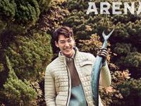 Kim Woo Bin hiền khô trong loạt ảnh mới
