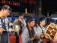 Bế mạc giao lưu văn hóa Việt Nam - Nhật Bản