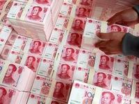Trung Quốc bơm 120 tỷ NDT vào thị trường