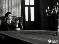 Phạm Băng Băng lột xác trong loạt ảnh nam tính