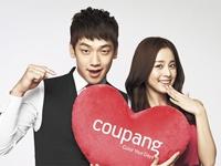 Rain và Kim Tae Hee yêu nhau từ cái nhìn đầu tiên?