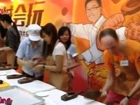 Thú vị cuộc thi làm bánh Trung thu cho du khách ở Trung Quốc